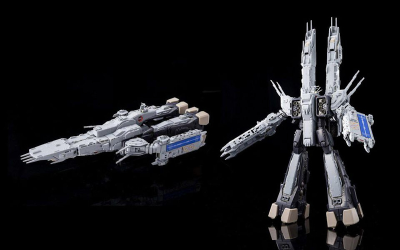 Arcadia 1/3000 Macross SDF-1