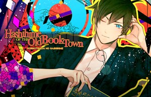 Hashime of the Old Book Town now available in English